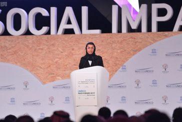 اليونسكو تختار المملكة كأول دول عربية تستضيف مُنتدى المنظمات غير الحكومية