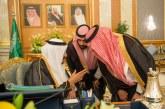مجلس الوزراء:تضامن المملكة ووقوفها مع مصر وإندونيسيا والمملكة المتحدة ضد الإرهاب