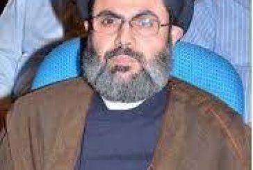 """المملكة تصنف اسم شخص لارتباطه بأنشطة تابعة لـ""""حزب الله"""" وتقديم المشورة لتنفيذ عمليات إرهابية"""