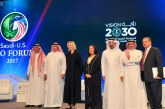 منتدى الرؤساء التنفيذيين السعودي الأمريكي يناقش رؤية المملكة 2030 في المجالات الاجتماعية والاقتصادية