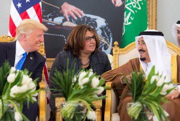 توقيع مجموعة اتفاقيات بين الرياض وواشنطن بقيمة 280 مليار دولار