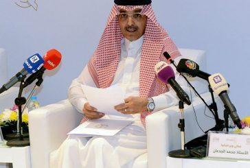وزير المالية : الإيرادات للربع الأول 144,076 مليار ريال سعودي بارتفاعاً بنسبة (72%)