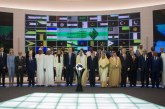 """الملك يدشن""""المركز العالمي لمكافحة الفكر المتطرف""""بمشاركة ترامب والقادة في القمة العربية الاسلامية الامريكية"""