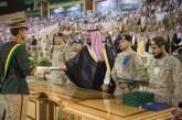 ولي ولي العهد يرعى حفل تخريج طلبة كلية الملك عبدالعزيز الحربية