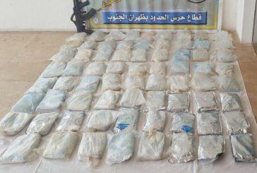 رجال حرس الحدود يحبطوا عدة محاولات لتهريب الحشيش المخدر
