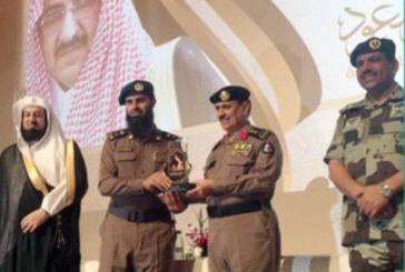 الأمن العام يكرم الفائزين بمسابقة الأمير نايف لحفظ القرآن الكريم لمنسوبي القطاعات الأمنية