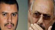 إيران تدعم الإرهاب الحوثي في اليمن