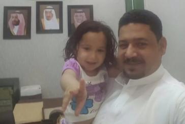 """شرطة الرياض: تحرير الطفلة """"شوق"""" من خاطفيها"""