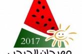 وادي الدواسر تحتفي بمهرجان «الحبحب الخامس» اليوم