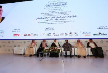 نيابة عن ولي العهد نائب وزير الداخلية يفتتح معرض الأمن الصناعي