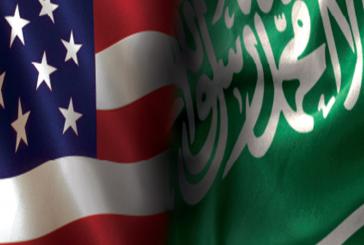 أكثر من 2 تريليون ريال حجم التبادل التجاري بين المملكة وأمريكا