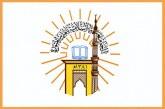 الجامعة الإسلامية بالمدينة المنورة تعلن عن وظائف شاغرة