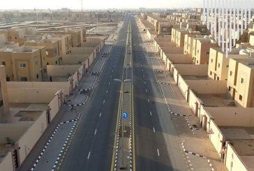 الإسكان: وحدات الـ200 ألف ريال الأكثر طلباً من قبل المواطنين