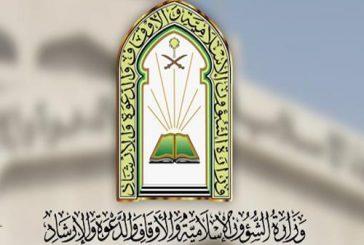 منع استخدام مكبرات الصوت بالمساجد أثناء صلاة التراويح في رمضان