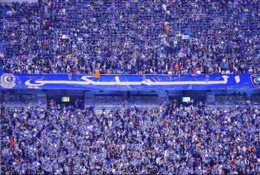 شرطة الرياض : حضور جماهير نادي النصر لم يتجاوز 200 مشجّع