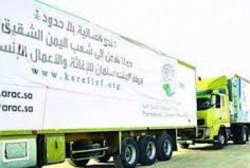 مركز الملك سلمان للإغاثة يقدم مساعدات لليمن بأكثر من 600 مليون دولار