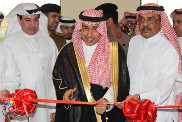 """بالصور..محافظ الجبيل يدشن """"ملتقى الفن التشكيلي السعودي"""""""