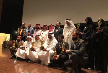 """إعلان نتائج مسابقات مؤتمر """"التوستماسترز"""" السنوي في الرياض"""