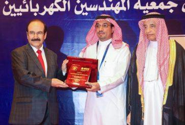 """وزير الكهرباء البحريني يكرم """"السعودية للكهرباء"""" لرعايتها مؤتمر جمعية المهندسين الكهربائيين الخليجيين بالمنامة"""