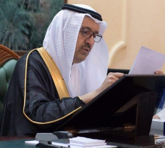 أمير الباحة يشكل لجنة للتحقيق في رسالة الشاعر عبدالواحد الزهراني