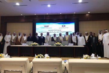 توقيع مذكرة تفاهم لربط اليمن  بشبكة الربط الكهربائي الخليجي