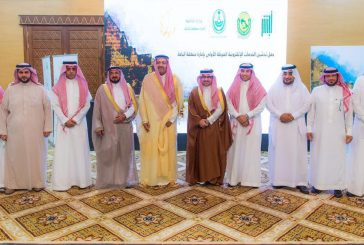 أمير منطقة الباحة يدشن منظومة الخدمات الإلكترونية للمواطنين والمقيمين