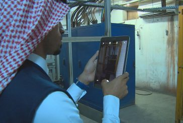 تغريم 65 منشأة مخالفة للنظام العام للبيئة بمختلف مناطق المملكة