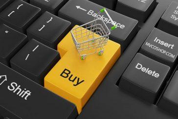 ما الذي عليك معرفته والقيام به عند التسوق عبر الانترنت