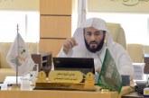 مجلس القضاء يقر إنشاء ثلاث محاكم جزائية جديدة في عرعر والخرج والقريات