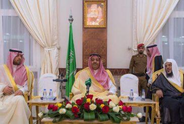 أمير منطقة الباحة يشرف حفل الأهالي بمناسبة تعيينه أميراً للمنطقة