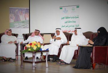 """""""رابطة إعلاميي الجبيل""""و""""صحيفة تغطيات"""" تنظمان ندوة بعنوان""""الفن التشكيلي السعودي..الواقع والمأمول"""