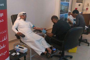 """إتحاد المقاولين """" وجمعية إيثار ينظمان حملة تبرع بالدم"""