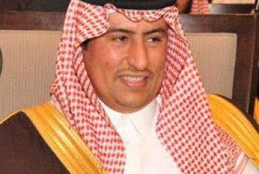 """الأمير سلطان بن سعود يفتتح """"صالون المجوهرات"""" 8 مايو في الرياض"""