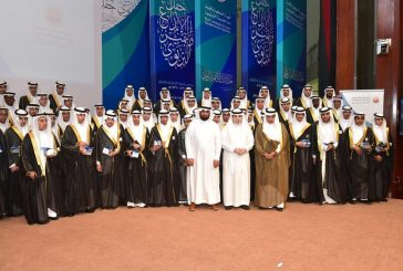 مدارس الهيئة الملكية بالجبيل تحصل على شهادة الاعتماد المدرسي العالمي
