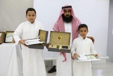 بالصور.. الحفل الختامي لجمعية تحفيظ القرآن الكريم بالصرار
