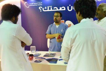 """""""السعودية للكهرباء"""" تُطلق مبادرة """"إلى متى"""" للتوعية بأضرار التدخين بمناسبة اليوم العالمي لمكافحة التدخين"""