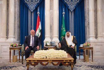 صدور بيان مشترك بين المملكة وجمهورية العراق