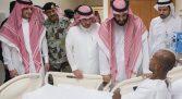ولي العهد يشارك مصابي رجال الأمن الذين أحبطوا مخطط استهداف المسجد الحرام فرحة العيد