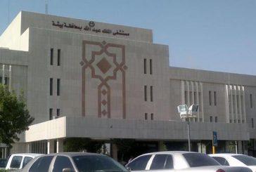 أكثر من 2500 عملية جراحية بمستشفى الملك عبدالله ببيشة