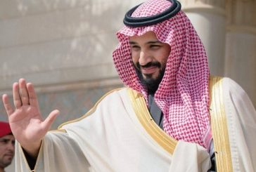 المجلس الأعلى للقضاء يثمن اختيار الأمير محمد بن سلمان ولياً للعهد