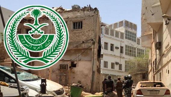 تفاصيل إحباط عملية إرهابية كانت تستهدف الحرم المكي