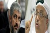 """"""" خلفان"""" يهاجم """"خالد مشعل"""" على خلفية أزمة قطر: ويبشر بربيع عربي قادم يقوده ثلاثة زعماء"""