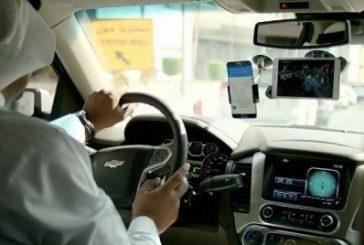 النقل : قرار مجلس الوزراء بحصر العمل في توجيه المركبات على السعوديين يعزز الجانب الأمني والاقتصادي