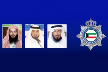 الكويت تستدعي العجمي والمطيري والعلي للتحقيق بأمن الدولة