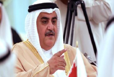 وزير خارجية البحرين: قطر مسؤولة عن فشل جهود الكويت لحل الأزمة