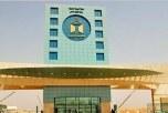بدء القبول للمنح الداخلية في جامعة الأمير سطام بالخرج
