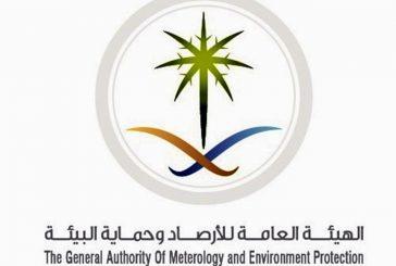 هيئة البيئة : مكة الأعلى تسجيلاً للمخالفات البيئية وجازان الأقل