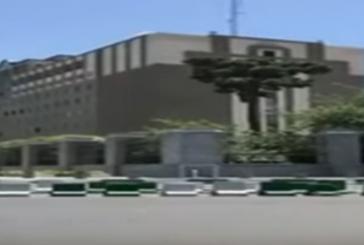 بالفيديو..أولى اللحظات عقب إطلاق النار في البرلمان الإيراني