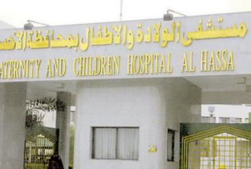 إزالة ورم من عنق طفلة بمستشفى الولادة والأطفال بالأحساء