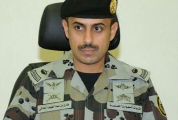 الداخلية : استشهاد الرائد طارق العلاقي وإصابة رجلي أمن بمسورة القطيف